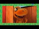 Поезд динозавров  1  сезон  5 серия. Самый умный динозавр. Пити Петейнозавр.